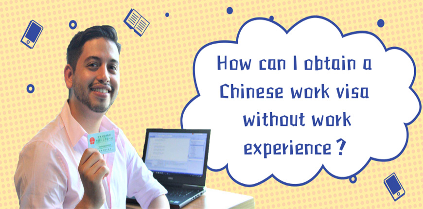 How can I obtain a Chinese work visa without work experience?