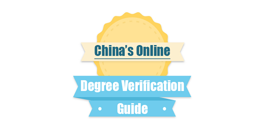 Verify your graduation diploma online in China with this Guide!